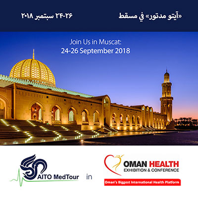 AITO MedTour in Oman Health Exhibition 2018