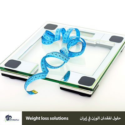 weight loss solutions in Iran - cosmetic surgery